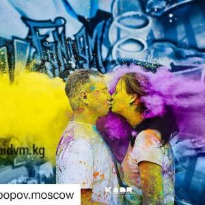 ipopov12